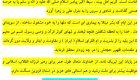 پیام تبریک حاج آقای اسلامی به مناسبت ولادت امام حسن مجتبی علیه السلام