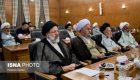 سومین اجلاسیه مجلس خبرگان رهبری