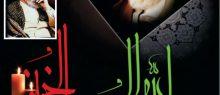 سیره و منش امام خمینی(قدس سره) از افتخارات تشیع است