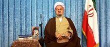 مجموعه سخنرانی آیت الله اسلامی به مناسبت ماه مبارک رمضان ۱۴۴۲