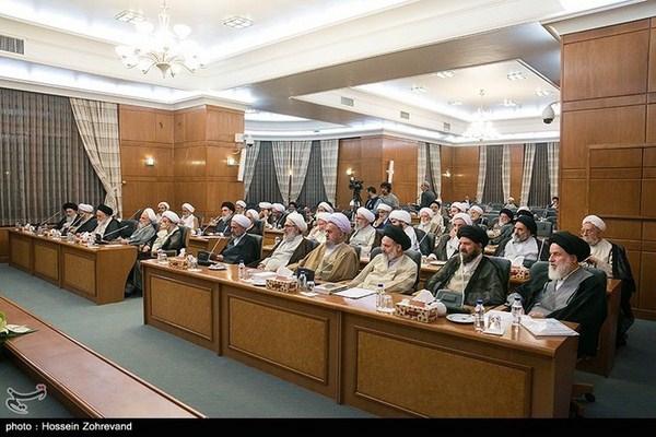 مراسم پیش از شام اعضای مجلس خبرگان رهبری/ تصاویر ۲